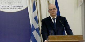 Αύριο η Διάσκεψη για την ευρωπαϊκή προοπτική των Δ. Βαλκανίων στη Θεσσαλονίκη