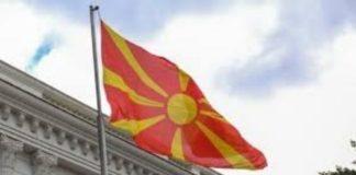 Βόρεια Μακεδονία: Η Βουλή κύρωσε το Πρωτόκολλο Προσχώρησης της χώρας στο ΝΑΤΟ