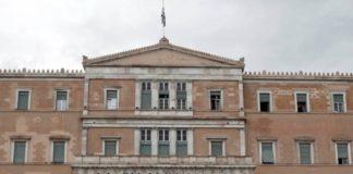 Βουλή -προκαρκτική επιτροπή: Λυδία λίθος η αξιοπιστία του προστατευόμενου μάρτυρα «Μάξιμου Σαράφη»