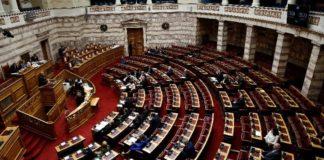 Βουλή: Αντιδράσεις της αντιπολίτευσης στο νέο ασφαλιστικό νομοσχέδιο