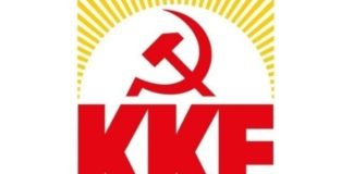 Βουλή: Αποχώρησε το ΚΚΕ από την προκαταρκτική επιτροπή