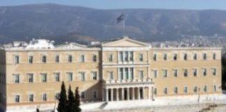 Βουλή-Προκαταρκτική επιτροπή: εξέταση όπως στον Αντεισαγγελέα του Αρείου Πάγου