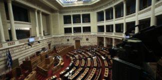 Βουλή: Στις έξι το απόγευμα η κατάθεση της «Αικατερίνης Κελέση»