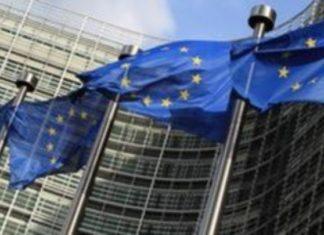 Χωρίς συμφωνία ολοκληρώθηκε η σύνοδος κορυφής της ΕΕ