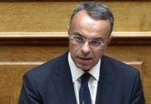Χρ. Σταϊκούρας: Τροπολογία  για ληξιπρόθεσμες οφειλές συνταξιούχων και για υπολογισμό τελών ταξινόμησης, βάσει εκπομπής CO2