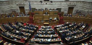 Κατατέθηκε το νέο ασφαλιστικό στη Βουλή – Τι αλλάζει