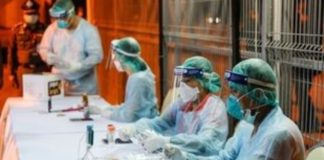 Covid-19: Επιδημία fake news, από θαυματουργά γιατροσόφια μέχρι θεωρίες συνωμοσίας