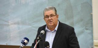 Δ. Κουτσούμπας: Να αποσυρθεί αμέσως η κατάπτυστη τροπολογία για τη ΛΑΡΚΟ