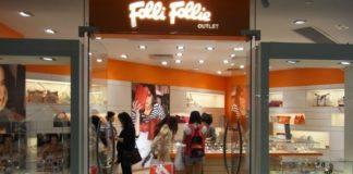 Δεκτό το αίτημα της Επιτροπής Κεφαλαιαγοράς για διορισμό προσωρινής διοίκησης στη Folli Follie