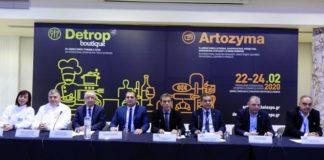 Detrop, Artozyma & Athens Jewellery Show με 4.000 επιχειρηματικά ραντεβού