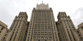 Διμερείς σχέσεις και συνεργασία στα ΗΕ συζήτησαν Χριστοδουλίδης-Λαβρόφ, σύμφωνα με ρωσικό ΥΠΕΞ