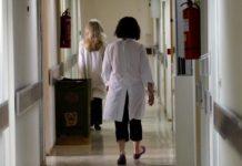 ΕΟΔΥ: Δεκαεπτά θάνατοι την τελευταία εβδομάδα από γρίπη, 77 οι νεκροί συνολικά