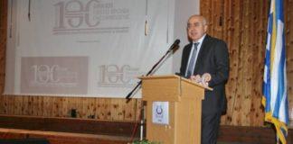 Εκατό χρόνια ελεύθερης Θράκης-Σειρά επετειακών εκδηλώσεων