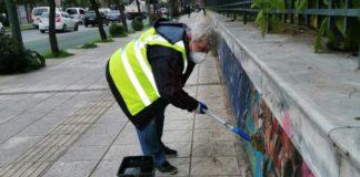 Εκατοντάδες μέτρα της περίφραξης στο Πεδίον του Άρεως καθαρίστηκαν από γκράφιτι