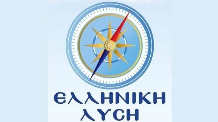 Ελληνική Λύση: Καταψηφίζει το σχέδιο νόμου για την ασφαλιστική μεταρρύθμιση