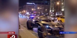 Ένα... Batmobile στους δρόμους της Μόσχας