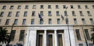 «Ενεση» 779 εκατ ευρώ στον προϋπολογισμό από την Τράπεζα της Ελλάδος