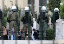 Ένταση έξω από το Οικονομικό Πανεπιστήμιο Αθηνών (πρώην ΑΣΟΕΕ)