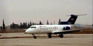 Επαναλειτούργησε για πρώτη φορά μετά το 2012 το διεθνές αεροδρόμιο του Χαλεπιού