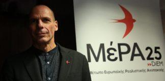Επικρίσεις του ΜέΡΑ 25 κατά του Κλάους Ρέγκλιγκ