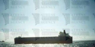Eπιστρέφει στην Ελλάδα από το Τζιμπουτί Έλληνας ναυτικός.