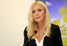 Φ. Αραμπατζή: Σχέδιο για άρση γραφειοκρατικών εμποδίων για την προώθηση των ελληνικών προϊόντων στις διεθνείς αγορές