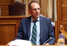 Γ. Γεραπετρίτης: Η ΕΠΟ θα υπάρχει και θα λειτουργεί σε εντελώς νέα πρότυπα
