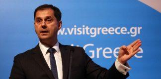 Για το 2021 ορίζεται ο στόχος των 500.000 Κινέζων τουριστών στην Ελλάδα