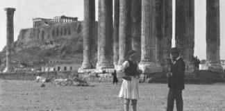 «Η Αθήνα από την Ανατολή στην Δύση 1821-1896» της Μαρίας Ηλιού στο Μουσείο Μπενάκη