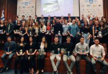 Η ΕΚΟΦΝΣ τίμησε τους κορυφαίους για το 2019
