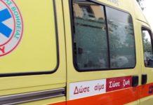 Τραγωδία στον Αλμυρό - Έχασε τη ζωή του 28χρονος