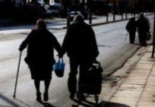 Η Γερμανία δημιουργεί επίδομα γήρατος για τους πιο φτωχούς συνταξιούχους