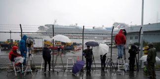 Η Ν. Κορέα θα επαναπατρίσει τους πολίτες της που βρίσκονται πάνω στο κρουαζιερόπλοιο Diamond Princess