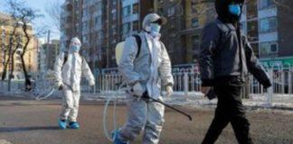 Η Νότια Κορέα είναι η μεγαλύτερη εστία της επιδημίας του covid-19 εκτός Κίνας