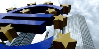 Η αλλαγή του στόχου της ΕΚΤ για τον πληθωρισμό συζητήθηκε στο τελευταίο Δ.Σ. της