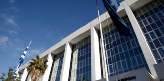 Η αναφορά των βουλευτών του ΣΥΡΙΖΑ στον εισαγγελέα του Αρείου Πάγου
