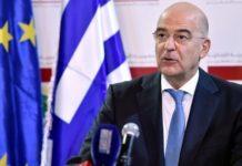 Η ευρωπαϊκή προοπτική των Δυτικών Βαλκανίων στο επίκεντρο Διάσκεψης Υψηλού Επιπέδου του ΥΠΕΞ