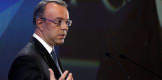 Ικανοποίηση Σταϊκούρα για την 5η Έκθεση Ενισχυμένης Εποπτείας για την Ελλάδα