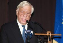 Ιωάννινα; Εγκαινιάστηκε από τον Πρόεδρο της Δημοκρατίας η έκθεση «Αθανάσιος Ψαλίδας: Αρχείου Νόστος»