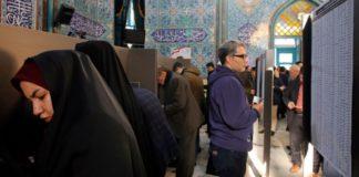 Ιράν: Περίπου 58 εκατ. ψηφοφόροι εκλέγουν σήμερα τους εκπροσώπους τους στη Βουλή