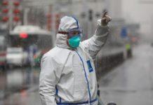 Ιράν: Συνελήφθησαν 24 πρόσωπα που διέδιδαν «φήμες» στο διαδίκτυο για την επιδημία του Covid-19