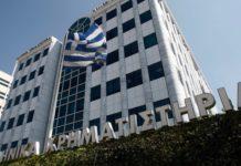 Ισχυρές πιέσεις στο χρηματιστήριο Αθηνών
