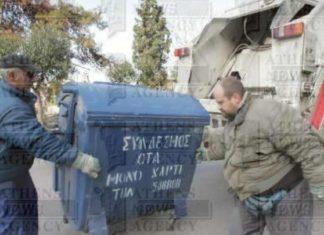Κ. Αραβώσης: Στόχος ο τριπλασιασμός των ποσοστών ανακύκλωσης
