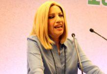 KΙΝΑΛ: Επτά πληγές από την πρόταση της κυβέρνησης για το ασφαλιστικό