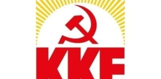 ΚΚΕ: Βαθιά θλίψη για την απώλεια της Κικής Δημουλά που εξέφρασε τις βαθύτερες υπαρξιακές αγωνίες του ανθρώπου