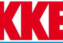 ΚΚΕ: Να ληφθούν όλα τα απαιτούμενα μέτρα πρόληψης και αντιμετώπισης των επιπτώσεων του κοροναϊού