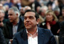 """Κεντρική εκδήλωση του ΣΥΡΙΖΑ με σύνθημα """"Η απάτη των αρίστων αποκαλύπτεται"""""""