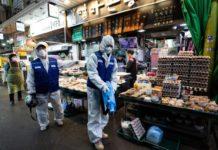 Κοροναϊός: 161 νέα κρούσματα και δύο νέοι θάνατοι στη Νότια Κορέα
