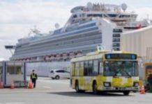 Κοροναϊός: Δεκάδες επιβάτες που αποβιβάστηκαν από το Diamond Princess παρουσίασαν «κάποια συμπτώματα» πολλές ημέρες αργότερα