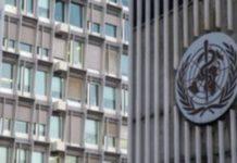 """Κοροναϊός: Ο ΠΟΥ λέει ότι δεν χρησιμοποιεί πλέον τον όρο """"πανδημία"""", αλλά ο ιός παραμένει μια παγκόσμια επείγουσα κατάσταση"""